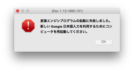 スクリーンショット 2014-08-01 0.59.58