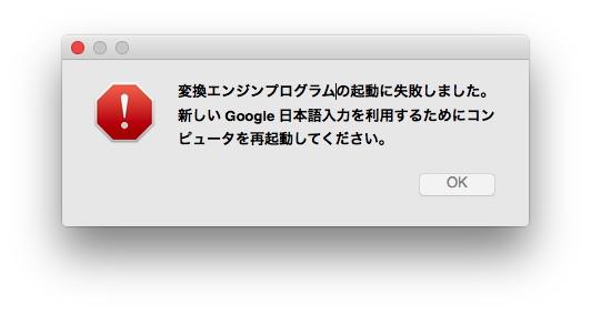 スクリーンショット 2014-08-01 0.57.10