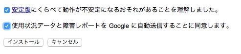 スクリーンショット 2014-08-01 0.57.50