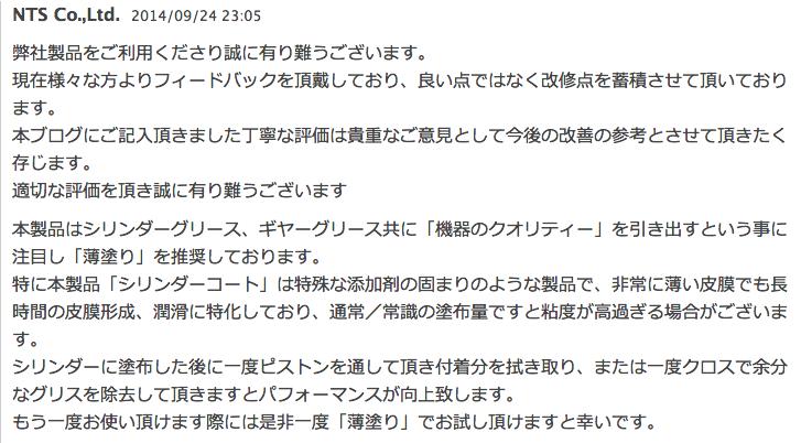 スクリーンショット 2014-10-13 22.53.19