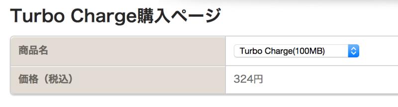 スクリーンショット 2014-10-02 22.51.37