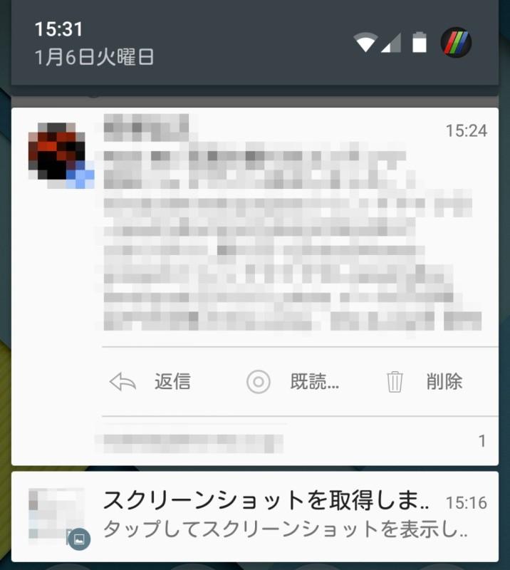 2015-01-06 06.31.09