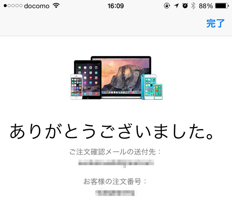 ファイル 2015-04-10 16 23 32
