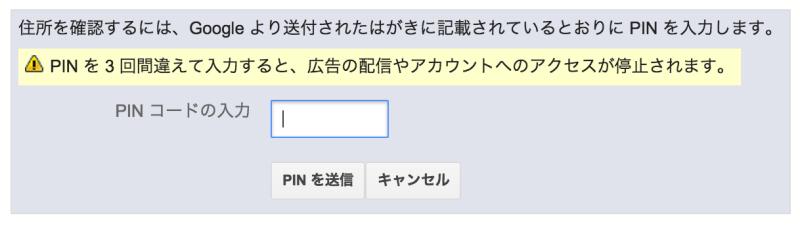 スクリーンショット 2015-05-21 0.10.38
