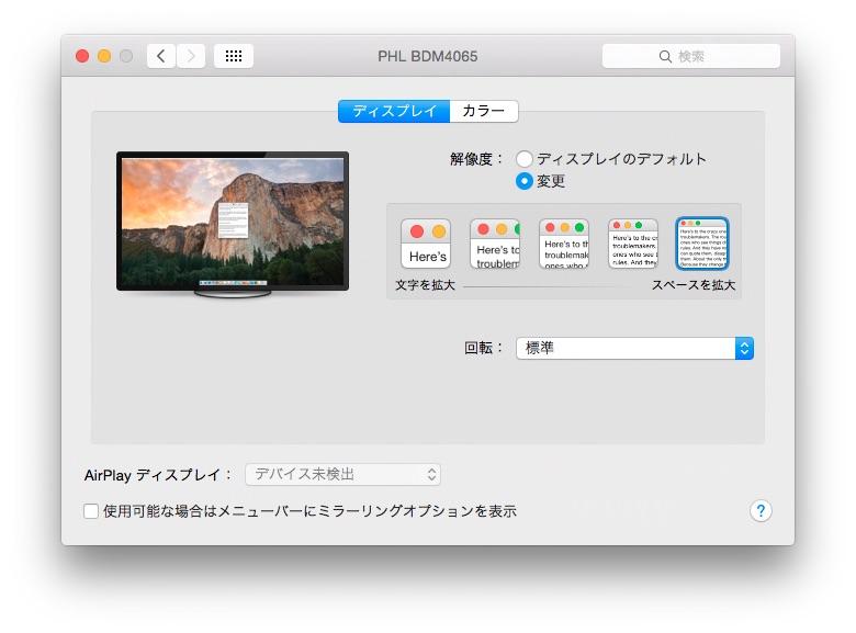 スクリーンショット 2015-08-08 3.43.34