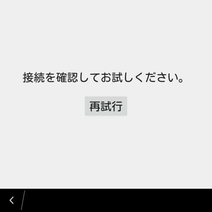 IMG_20150904_162413