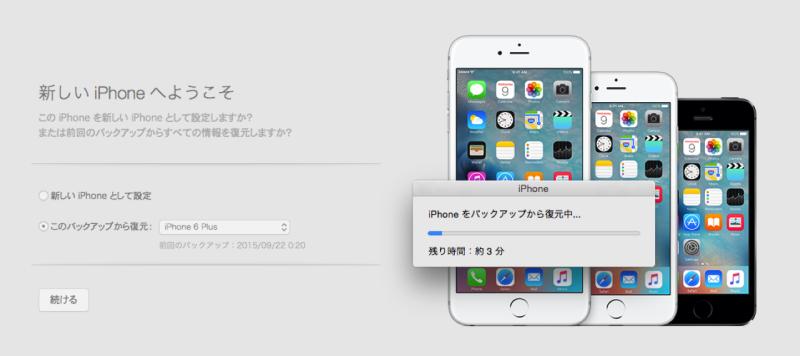 スクリーンショット 2015-09-26 0.24.36