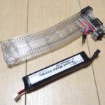 SYSTEMA PTW リコイルモデルの専用バッテリーがお亡くなりになりました