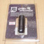 PTS Griffin Armament M4SDII フラッシュサプレッサーを買いました。