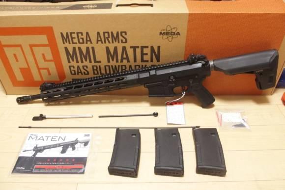 KSC Mega Arms MML MATEN システム7TWO搭載ガスブローバックライフルのレビュー(ファーストインプレッション)
