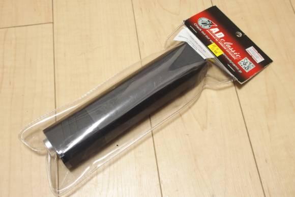 Arrow Dynamic製 オスプレイ サプレッサー(14mm逆ネジ仕様、7.06インチ)を買ってみた
