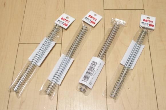 BATON Airsoft製 電動ガン用スプリング 70〜100までの比較レビュー