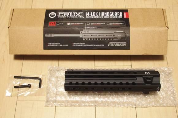 A&K STW HK416用に、Madbull Strike Industries CRUX 9インチ HK416用 M-LOK ハンドガードを買ってみた