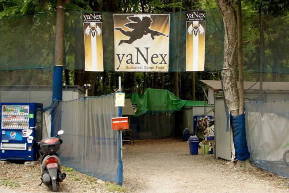 【戦車配備】リニューアルオープンしたサバイバルゲームフィールド ヤネックス(yaNex)のレポート【設備増強】