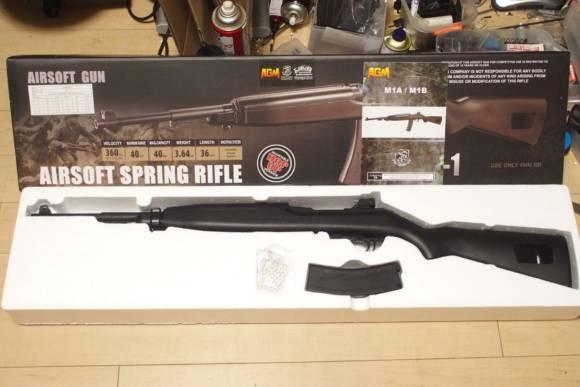 AGM M1カービン エアーコッキングライフルを買ってみた