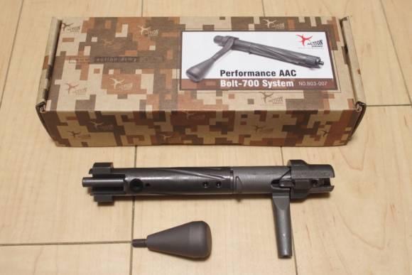 ActionArmy製 タナカM700系用スチールボルト Performance AAC Bolt-700 Systemを購入しました