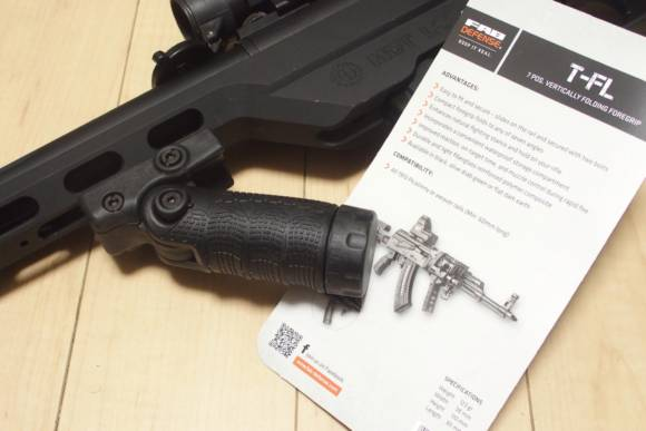 角度調節が可能なユニークなフォアグリップ、FAB Defense T-FL 7ポジションを買ってみた