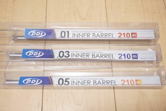 PDI製 電動ガン用インナーバレル 内径6.01mm、6.03mm、6.05mmのレビュー(タイトバレルのレビュー)