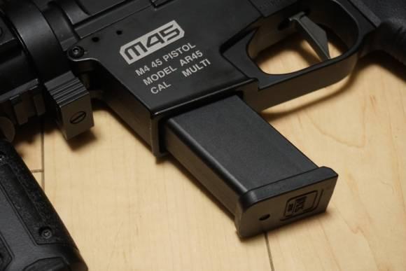 ARES M45とCOYOTE AIRSOFT製ベクター(G2)のショートマガジンと、単品販売について