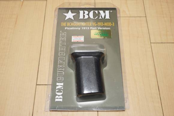 BCM製バーティカルフォアグリップ、BCMGUNFIGHTER VG-1913-MOD-3を買ってみた