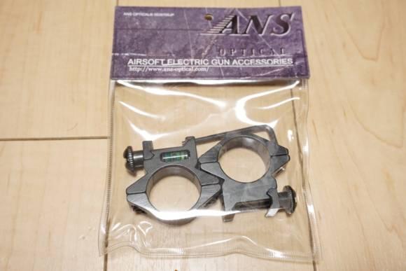 ANS Optical製 1インチマウントリング ショート 水平器付を買ってみた