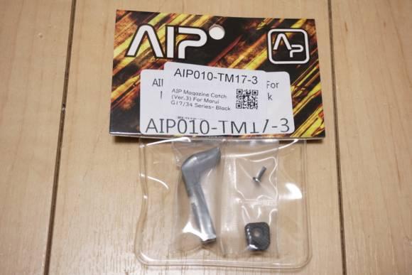 AIP製 東京マルイ Glockシリーズ用 エクステンデッド アルミ マガジンキャッチを購入